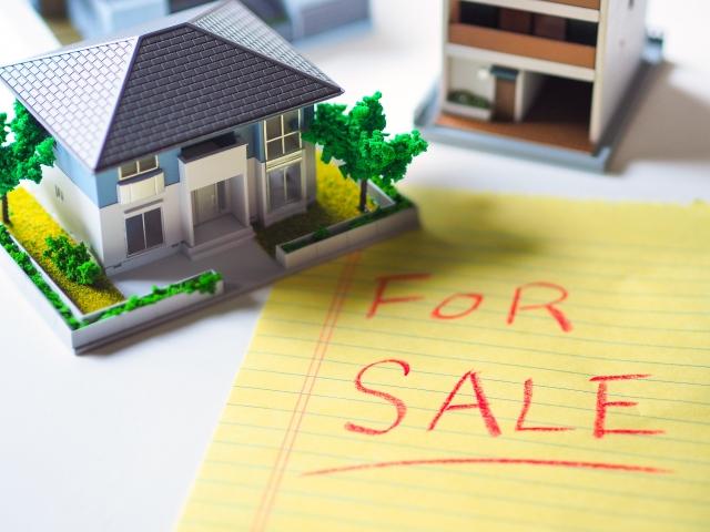 不動産の「買い替え」で起こる問題にどう対処する?