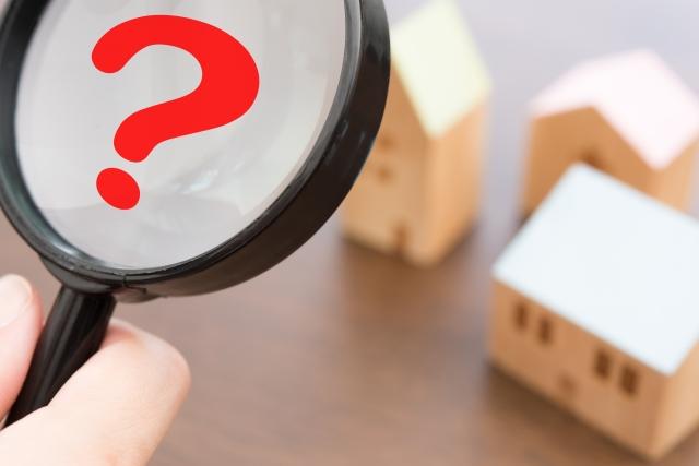 その不動産で融資を受けられる?「建物の遵法性」の問題とは