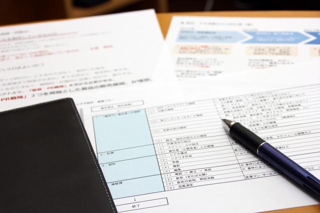 不動産を相続したら、保管書類の有無をチェック