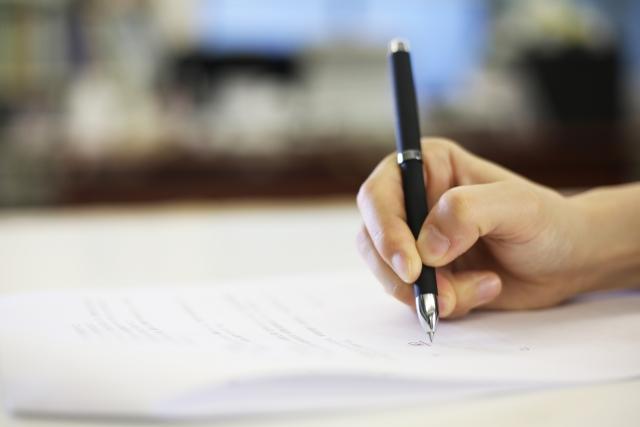 査定書と購入申込書の違いとは?
